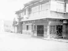Old photo of Hotel Kagetsu's exterior + Old photo of Hotel Kagetsu's exterior